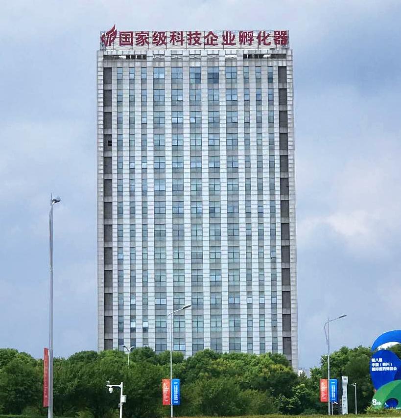 中国医药城国家新药创制基地二期