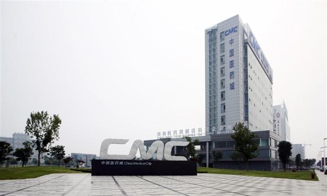 泰州中国医药城入驻企业弱电智能