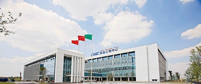 中国疫苗工程中心——弱电项目